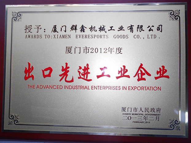"Evere Sports was awarded as ""Advanced Export Industrial Enterprise in 2012"""
